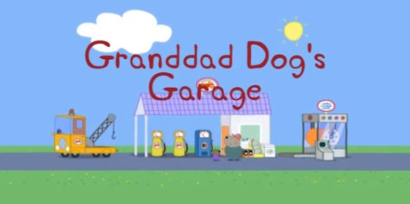 peppa-pig--Granddad-Dog's-Garage. obzor.