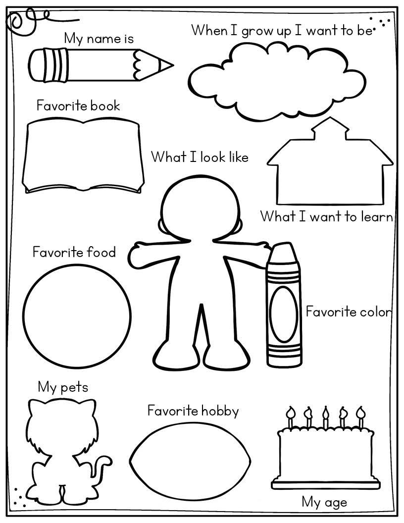 Рассказ про друзей по английский 5 класс