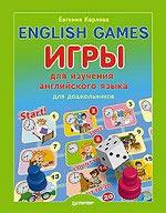 English-games-Karlova