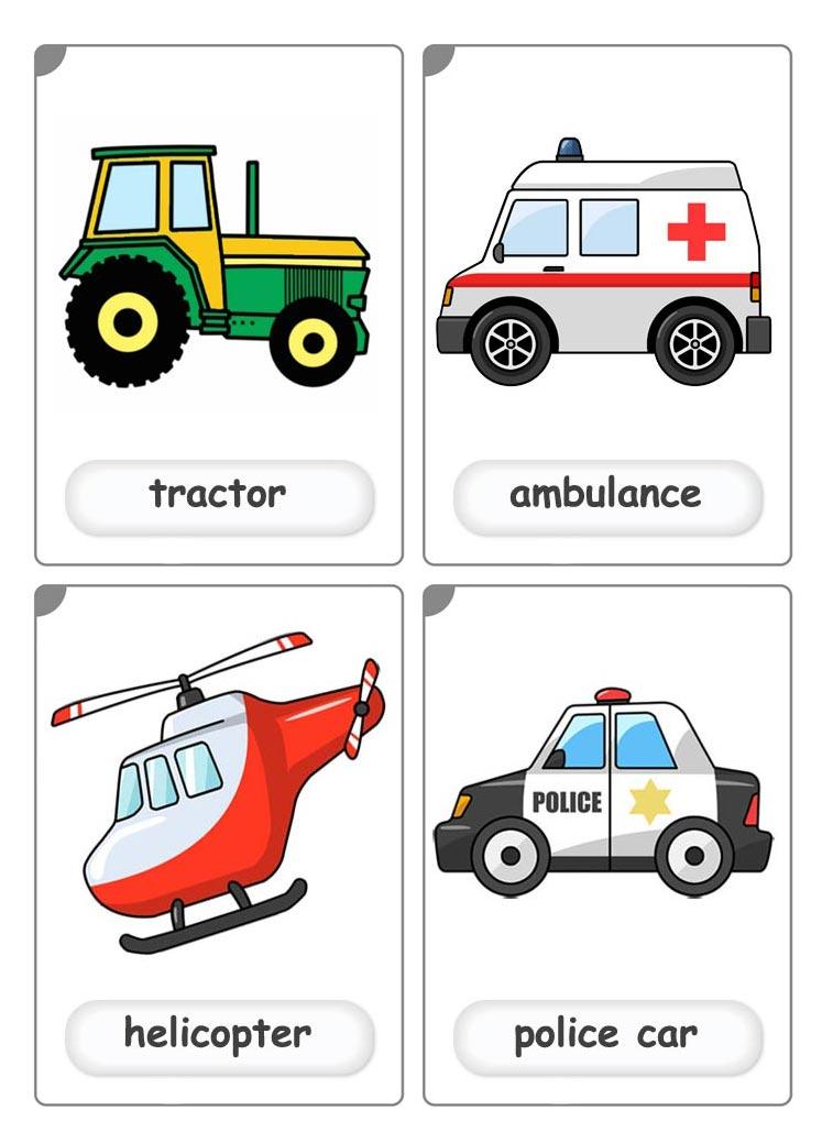 Такси картинки для детей