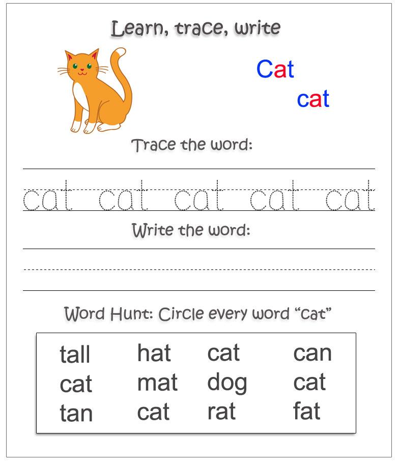 Прописи кот