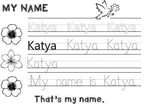propisi-girl-name-Katya-th