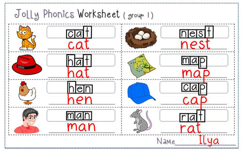 jolly-phonics-practice-worksheets_example