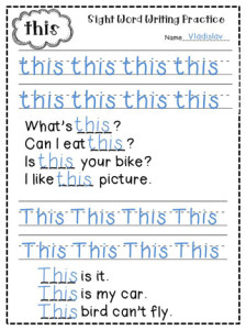 sight-word-worksheet_2_ex