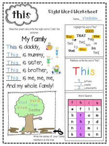 sight-word-worksheet_ex