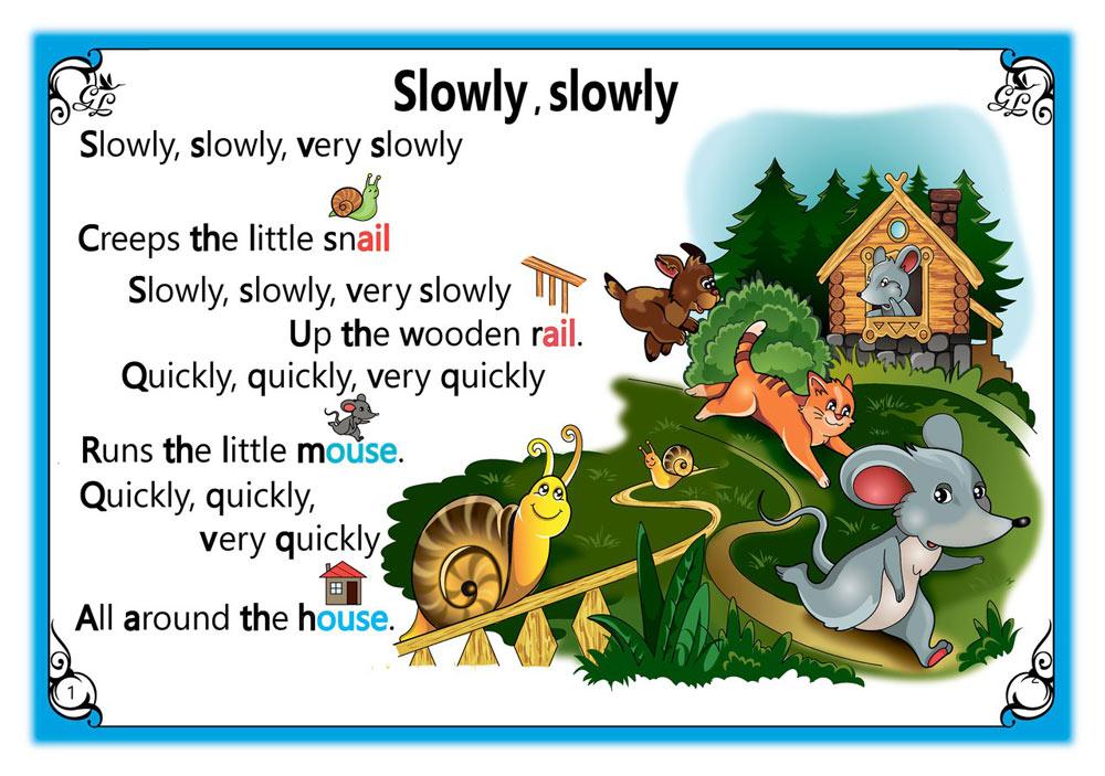 slowly_slowly_poem