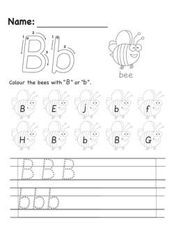 propisi2_letter_b