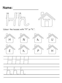 propisi2_letter_h